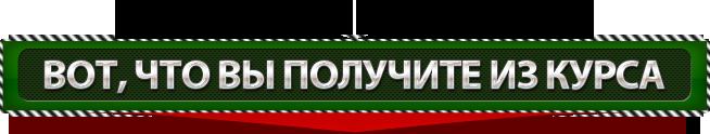 Авторский тренинг Валентины поляковой