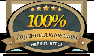 Методика Стоп обману 3 рабочих системы заработка